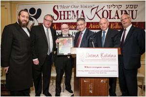 Dr. Joshua Weinstein, Steven Cymbrowitz, Menachem Lubinsky and Milton Weinstock