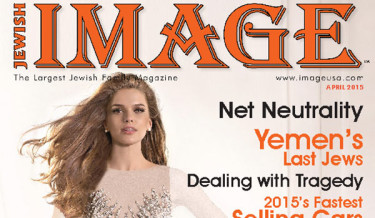 Read Jewish Image Magazine Online – April  2015