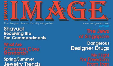 Read Jewish Image Magazine Online – May  2015