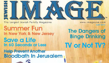 Read Jewish Image Magazine Online – July 2015