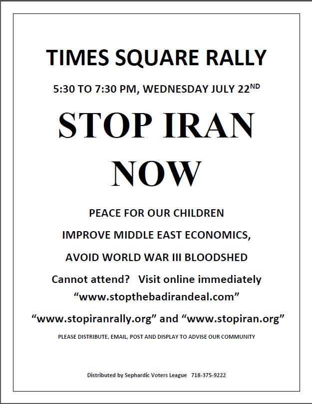 stop-iran-001