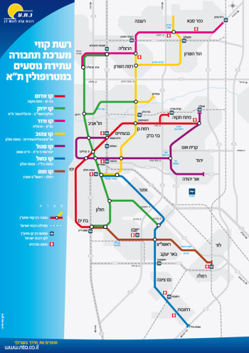A map of the planned light rail system for central Israel (Courtesy: NTA)