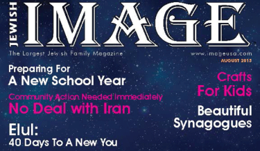 Read Jewish Image Magazine Online – August 2015