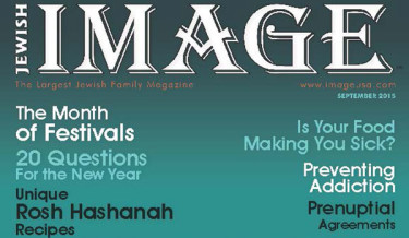 Read Jewish Image Magazine Online – September 2015