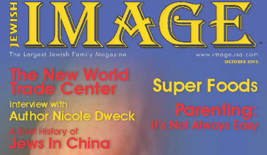 Read Jewish Image Magazine Online – October  2015