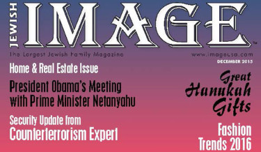 Read Jewish Image Magazine Online – December 2015