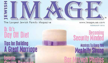 Read Jewish Image Magazine Online – February 2016