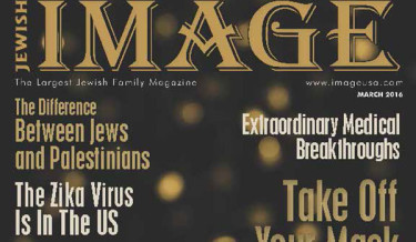 Read Jewish Image Magazine Online –March 2016