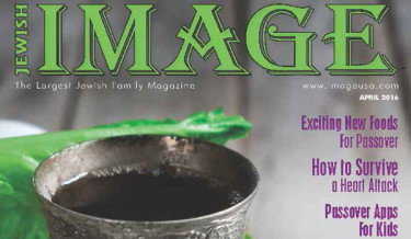 Read Jewish Image Magazine Online – April 2016