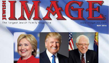 Read Jewish Image Magazine Online – May 2016