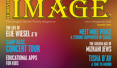 Read Jewish Image Magazine Online – August 2016