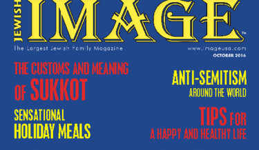 Read Jewish Image Magazine Online – October 2016